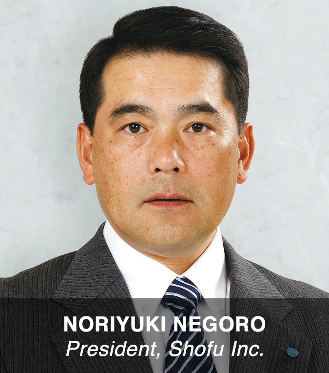 Noriyuiki Negoro